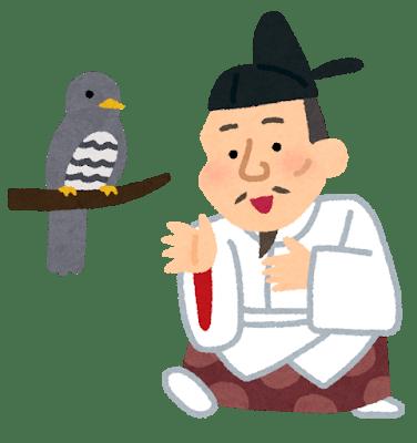 豊臣秀吉の性格を簡単に解説 | 歴史上の人物.com