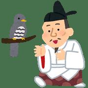 豊臣秀吉の家系図を簡単に紐解く!お市の方と茶々   歴史上の ...