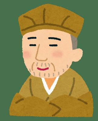 松尾芭蕉の弟子河合曾良(かわいそら)は師匠になくてはならない縁の下 ...