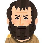 アレクサンドロスを大王へと導い...
