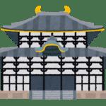聖武天皇が東大寺をつくった意外なエピソードにつ …
