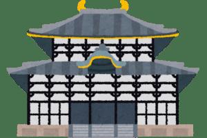 聖武天皇の知っておきたい5つの逸話!仏教を信仰 …