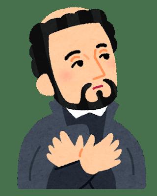 フランシスコ・ザビエルとはどんな人物?簡単に説明【完全版まとめ ...