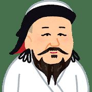 フビライ・ハン