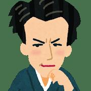 坂口安吾とはどんな人物 簡単に説明 完全版まとめ 歴史上の人物 Com