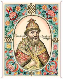 イヴァン4世